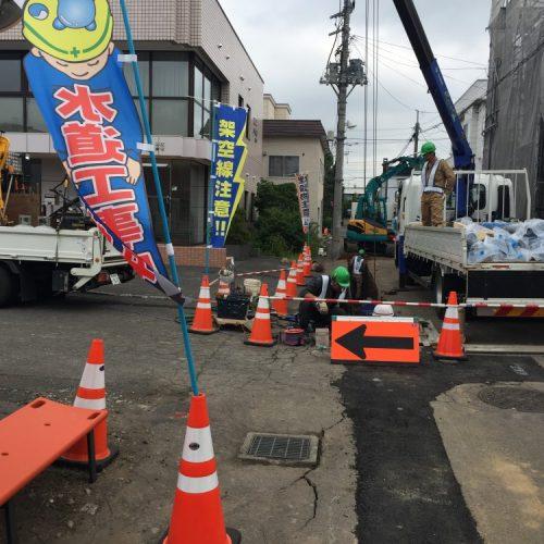 配水管更新工事