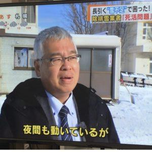 HBCテレビ「今日ドキッ!」に出演image