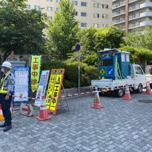 米里ほか河川防護柵設置工事・施工状況(1)image