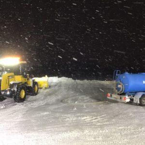 雪堆積場オープンimage