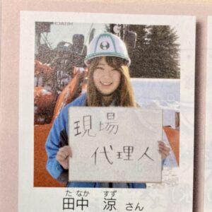新成人おめでとう!image